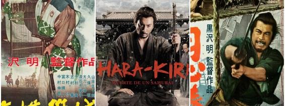 filme cu samurai