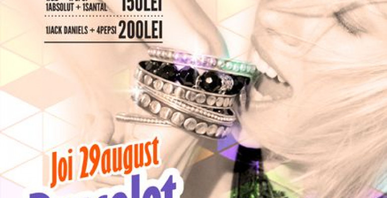 bracelet-party-chaboo-club-pool-29-august