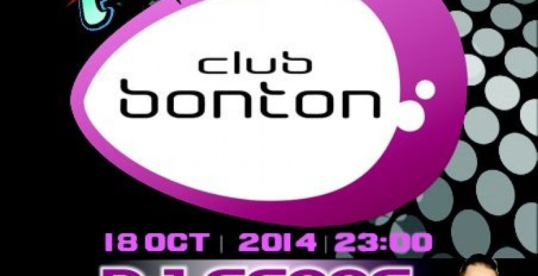 grand-opening-party-club-bonton-dj-greeg-profm-party