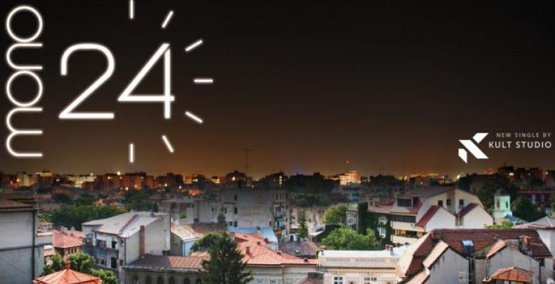 24-featuring-paul-ilea