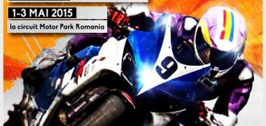 profm-te-cheama-la-primul-sezon-al-campionatului-national-de-motociclism-viteza-desfasurat-in-romania 1