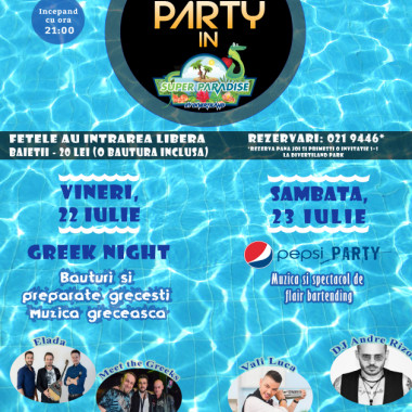 Pool Party 22-23.07 pro fm