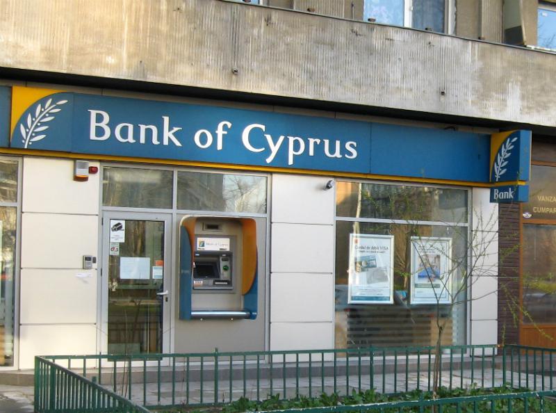 1304031406 bank-of-cyprus-romania-depozite-lichidare-vanzare