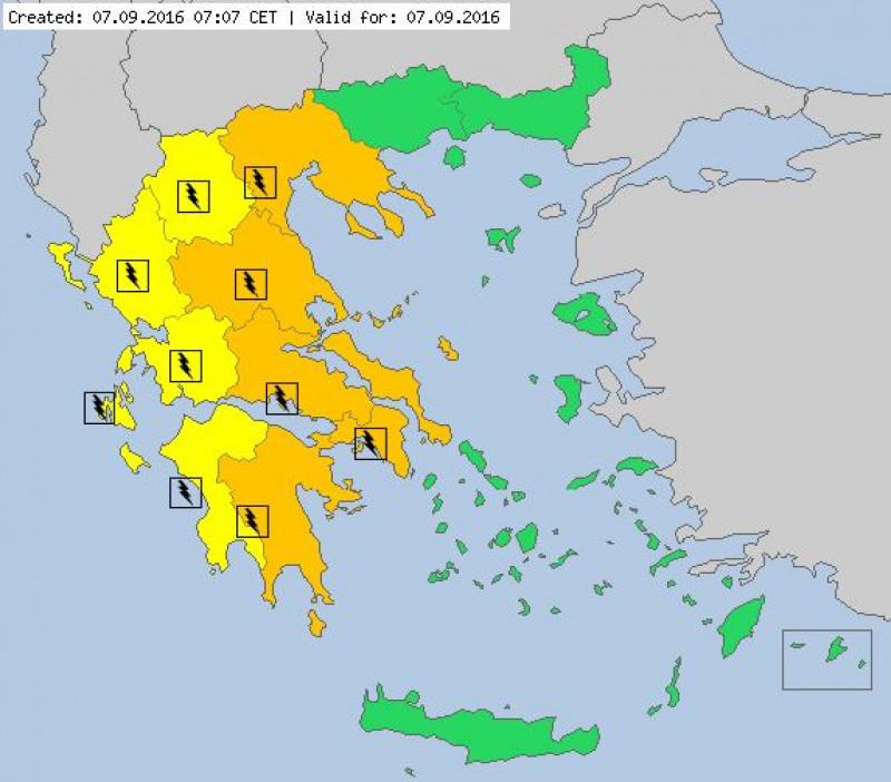 Cod Portocaliu De Furtuni In Grecia