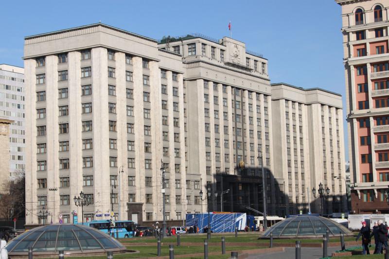 duma de stat a rusiei - wiki