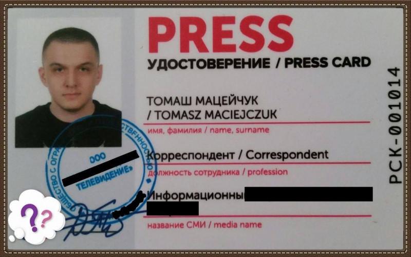 polonez_legitimatie