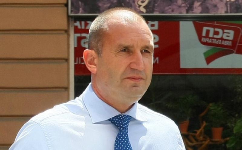 rumen radev candidat PS bulgaria novinite