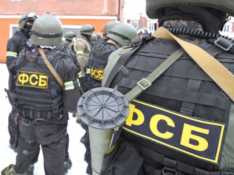 fsb - atributia.ru