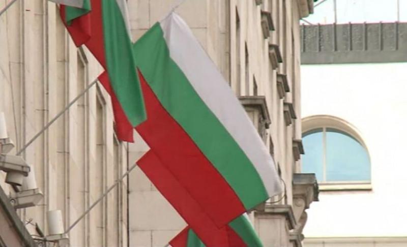 steag bulgaria - captura digi