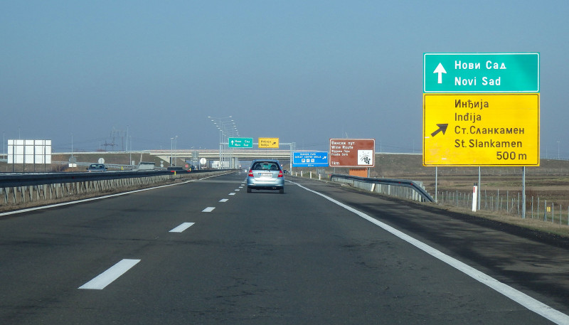 E-75_in_Serbia