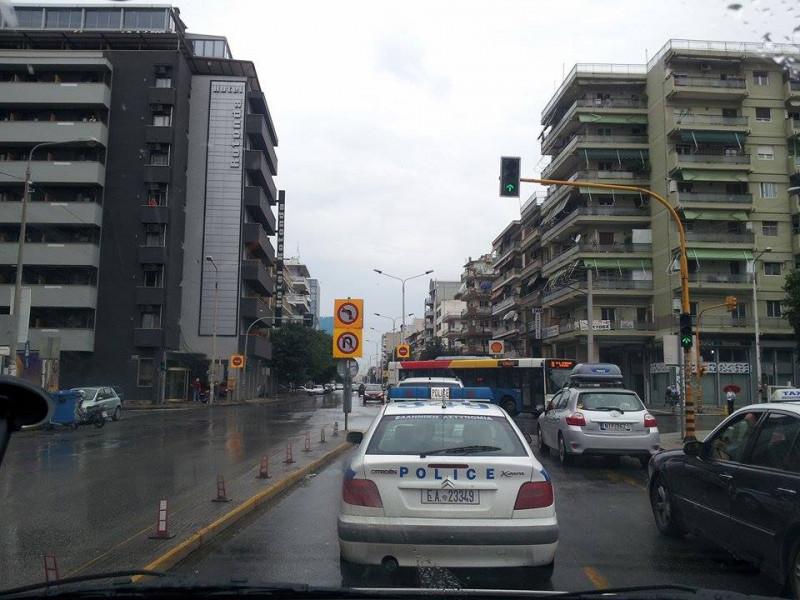 politie Atena