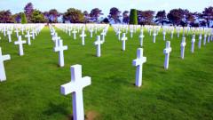 Cea mai comuna moarte din lume. Care a principala cauza a deceselor oamenilor