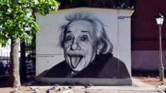 Adevarul despre imaginea celebra a lui Albert Einstein! De ce a scos limba la camera de fotografiat