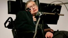 """Stephen Hawking: """"Nu exista Dumnezeu"""". Ce a scris celebrul fizician in ultima sa carte"""