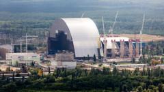 O noua industrie a luat nastere in zona Cernobil. Mii de oameni ar putea beneficia de pe urma ei