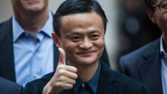 De la un salariu de 12 dolari pe luna, la o avere de 40 de miliarde. Cum a ajuns Jack Ma cel mai bogat om din China