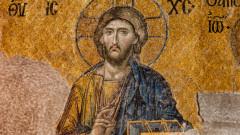 "Asa a aratat, de fapt, Iisus? Cum i-au recreat expertii ""fata reala"""