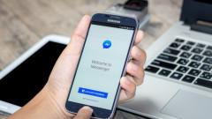Schimbare surprinzatoare pentru Facebook Messenger. Ce optiune a introdus platforma