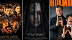 Cele mai proaste filme. Zmeura de Aur 2019 a anunțat lista completă de nominalizări