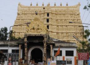 O dinastie indiană a câștigat dreptul să păstreze un templu unde s-a descoperit o comoară de 20 de miliarde de dolari