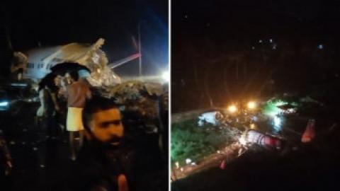 VIDEO&FOTO. Un avion cu aproape 200 de persoane s-a prăbușit la aterizare. Cel mai recent bilanț