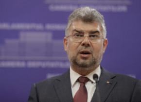Marcel Ciolacu: E posibil să depunem un proiect de lege pentru amânarea alegerilor parlamentare