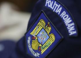 O femeie de 82 de ani, cel mai în vârstă român dat în urmărire. Motivul incredibil pentru care a fost condamnată