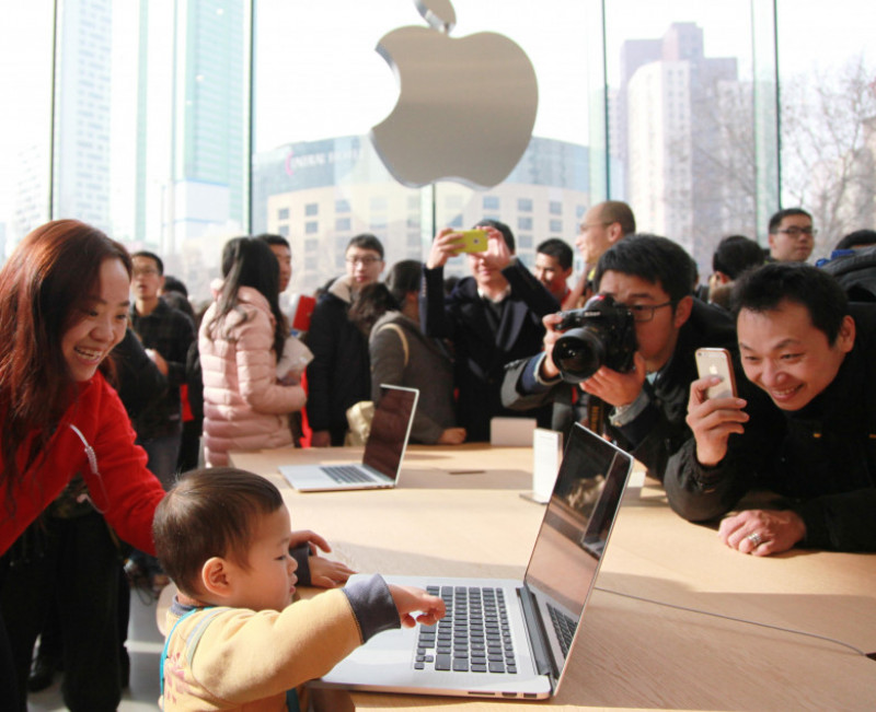 Nanjing Opens Second Apple Store