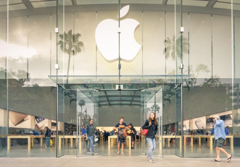 Sediul Apple din Silicon Valley