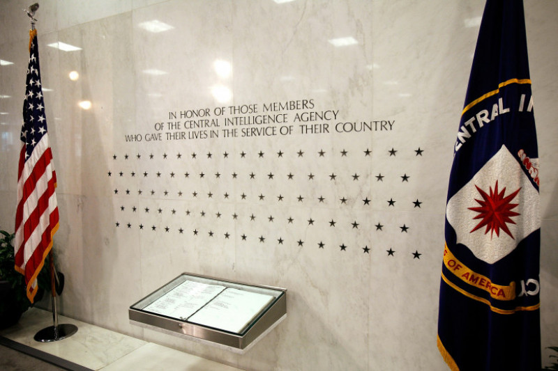 Ceremonial Swearing-In Of Leon Panetta Is Held At CIA Headquarters
