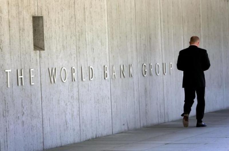 banca mondiala
