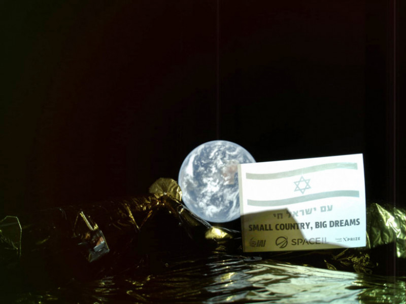 Prima misiune israeliană spre Lună Beresheet