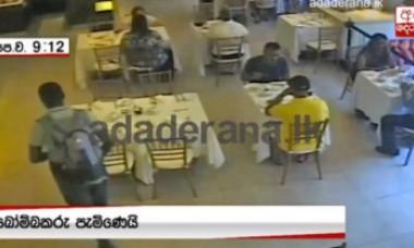 VIDEO. Momentul în care fiul milionarului din Sri Lanka a detonat bomba, într-un hotel. Descoperire îngrijorătoare a autorităților