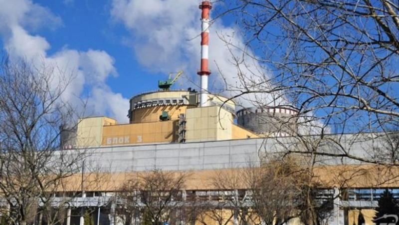ucraina centrala nucleara