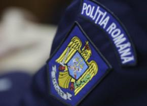 Polițist înjunghiat în misiune de un bărbat care făcea scandal. Agresorul, prins după două ore