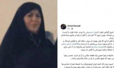 Scene cutremurătoare în Iran, unde o femeie a fost spânzurată după ce a murit. Explicația neașteptată a gestului
