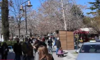 VIDEO Imagini surprinse în timpul cutremurului puternic din Grecia. Oamenii au ieșit panicați în stradă