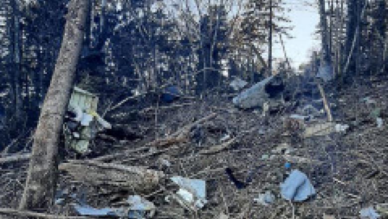 Epava dezintegrată a avionului care dispăruse de pe radar în Orientul Îndepărtat a fost descoperită într-o zonă greu accesibilă