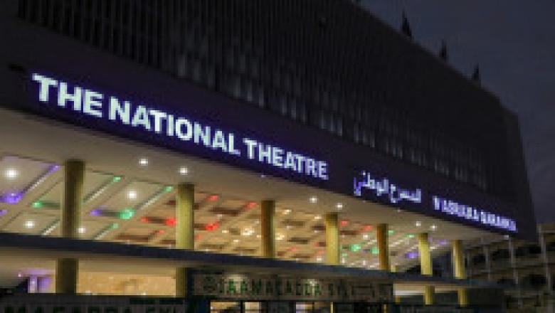 Somalia a găzduit prima sa proiecție de film cu public după 30 de ani