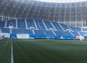 """Oltenii nu acceptă un eșec în această seară. Mesajul afișat pe """"Oblemenco"""" înaintea finalei cu CFR Cluj"""