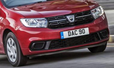 S-a aflat acum ce se întâmplă cu Dacia: vestea surpriză vine fix înainte de lansarea noului Sandero