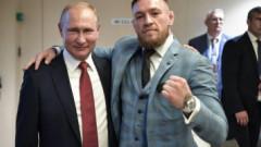 Garda de corp a lui Putin a intervenit după ce McGregor i-a pus mâna după gât preşedintelui rus
