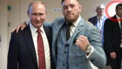 Connor McGregor l-a luat pe după umăr pe Putin. Ce a făcut imediat garda de corp a preşedintelui