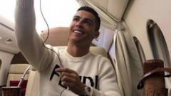 Ce selfie a putut să-și facă Ronaldo în ziua dispariției avionului lui Sala