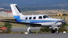 Anunțul cutremurător făcut de ofițerul responsabil cu căutările avionului în care se afla Emiliano Sala