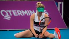 Elina Svitolina a clacat după eșecul cu Simona Halep! Ce s-a întâmplat