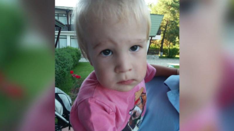 Copilul care a murit la Sanador dupa o operatie de hernie inghinala